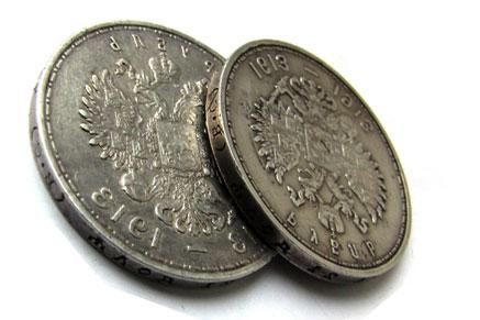 Кому продать старинные монеты zlotij 1990 goda