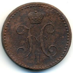 обнаружен клад с царскими монетами