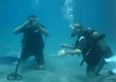 Поиск клада под водой