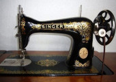 Singer или Zinger (фото старинной машинки)