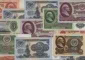 Бумажные рубли 1961 года