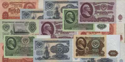 Советские рубли картинки 630 злотых