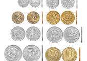 Ценные и редкие монеты современной России