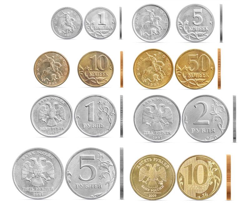 Дорогие деньги россии 2 копейки 1979 года стоимость