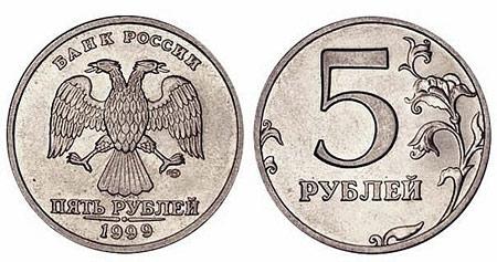 Самые редкие современные монеты сколько стоят старые открытки ссср