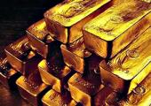 Мужчина из Приамурья нашел сокровище в виде 17 слитков золота