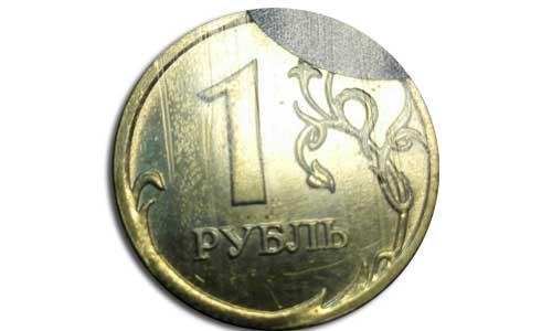 ценный рубль с браком