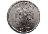 аверс рубля 2009 года