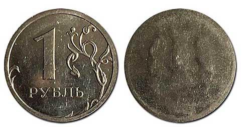 редкий рубль 2009 года
