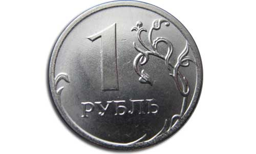 Реверс монеты 1 рубль