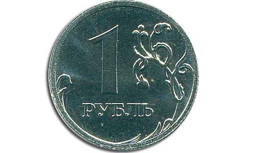 реверс монеты 2016 года