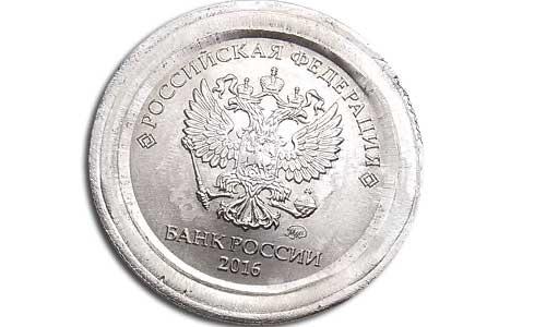 редкая монета 2016 года