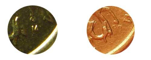 М и С-П на монетах