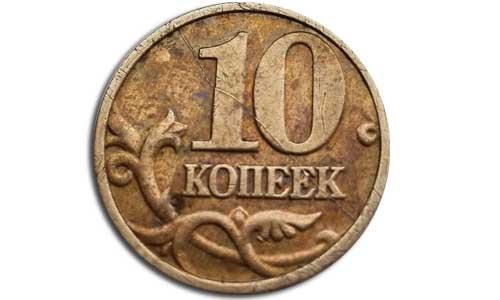 Монета М с полным расколом