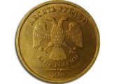 Аверс монеты 2009 года