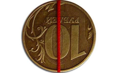 цена монетного брака