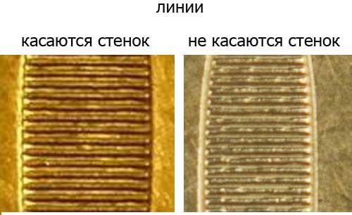 редкие 10 рублей СПМД