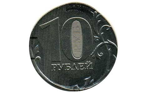 Браковання монета 2013 года
