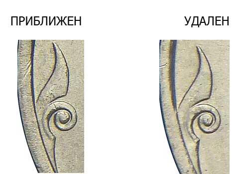 отличия редкой монеты