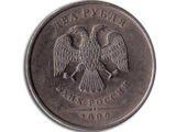 аверс монеты 2 рубля