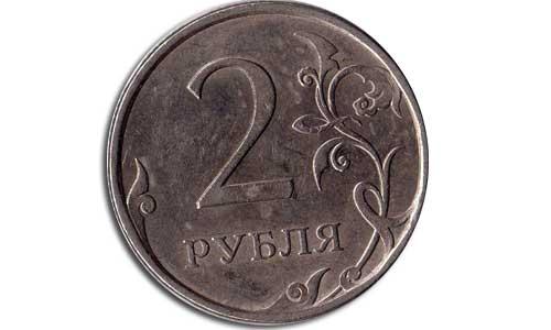 реверс монеты 2009 года