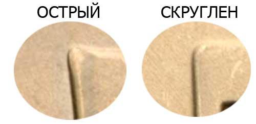 редкая разновидность пяти рублей