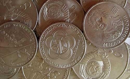 Каталог юбилейных монет СССР