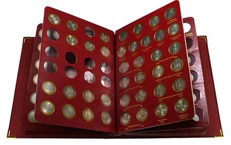 Альбом для юбилейных монет