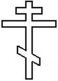 Форма старинных крестиков (фото)