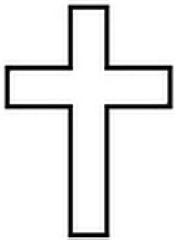 Четырехконечный старинный крест