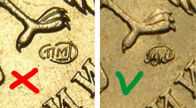 знак монетного двора ММД и СПМД
