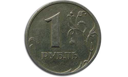 реверс рубля 2005 года