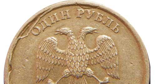 1 рубль с браком