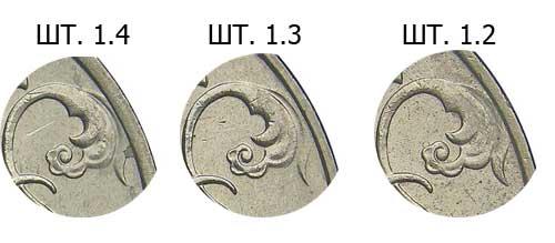 особенности редкой монеты