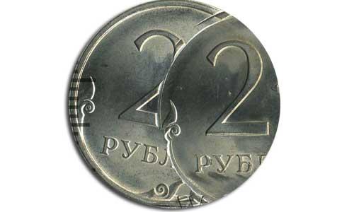 дорогие 2 рубля с браком