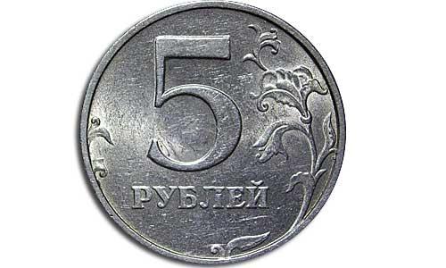реверс монеты 1998 года