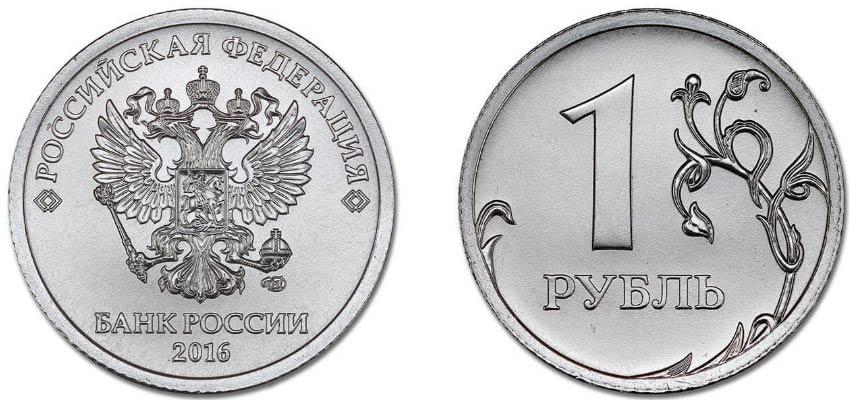 Редкий вариант монеты СПМД