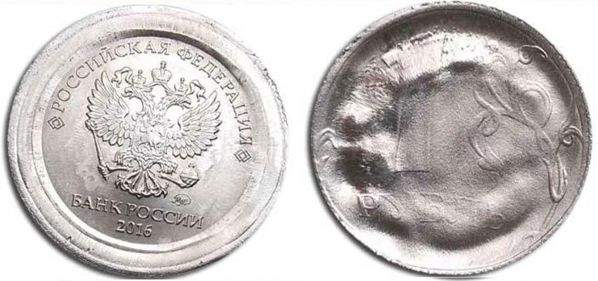 Сколько стоит монета с браком