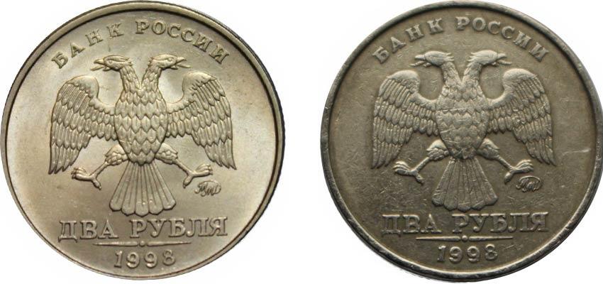 монета с штемпельным блеском