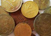 Каталог монет СССР: стоимость и цены на 2018 год
