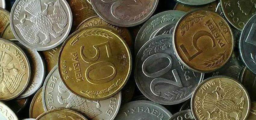 Каталог монет России 1992-1993 годов