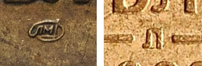 буквы Л и ЛМД на монетах