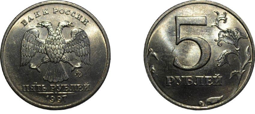монеты современной России с штемпельным блеском